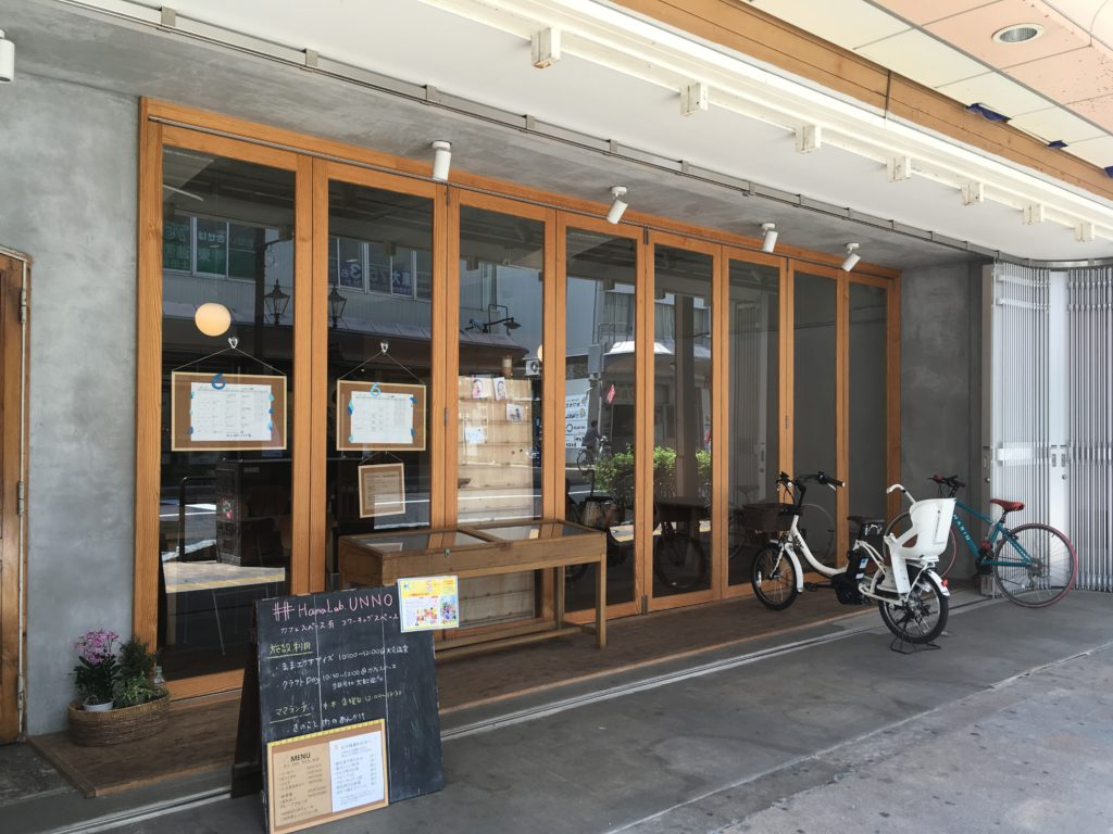 上田市のコワーキングスペースHanaLabo