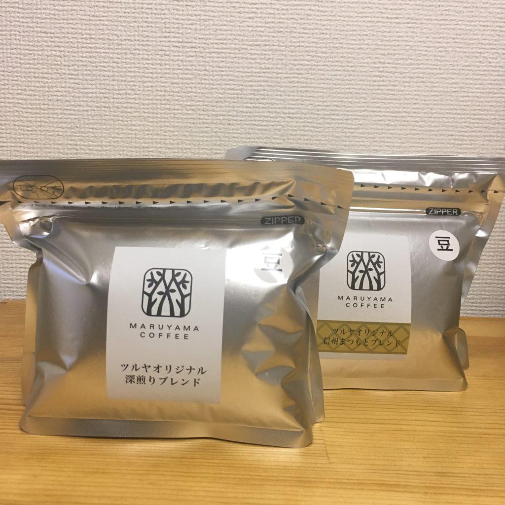 スーパーツルヤのオリジナルコーヒー豆