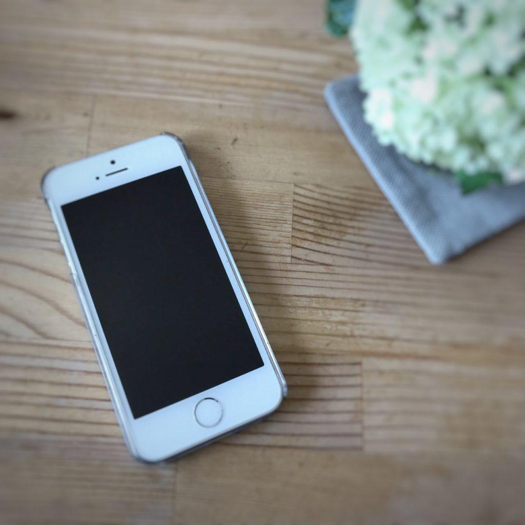 iPhoneとあじさい