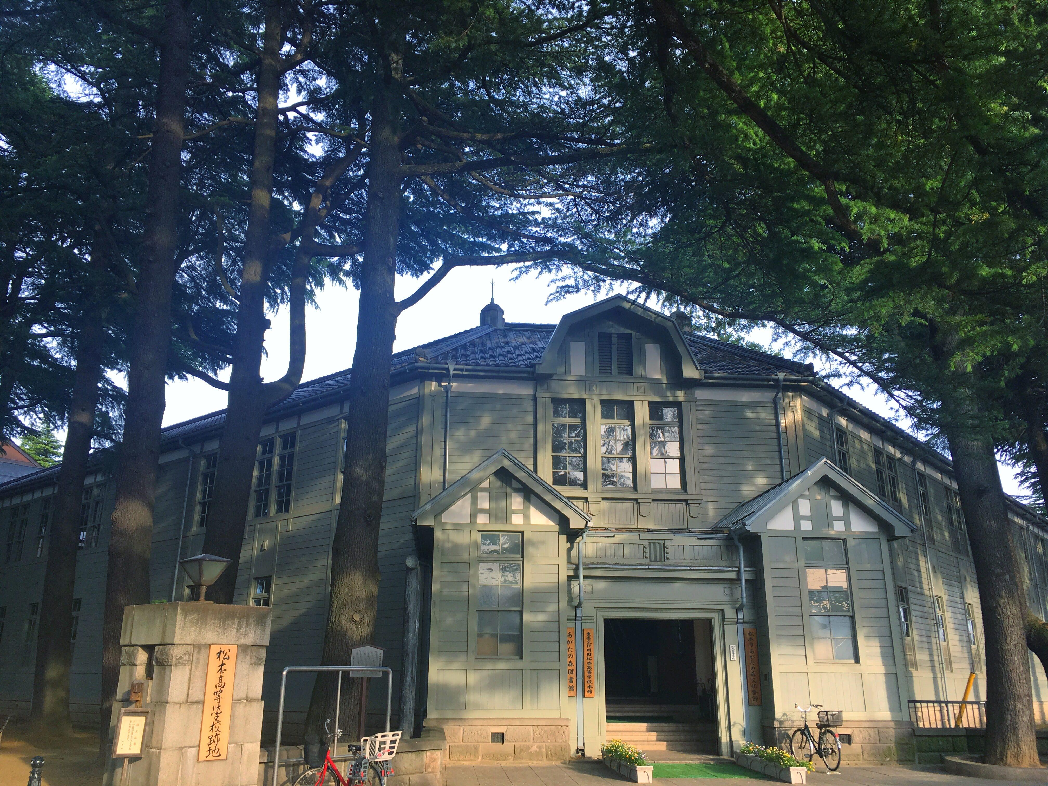 松本市の旧高等学校