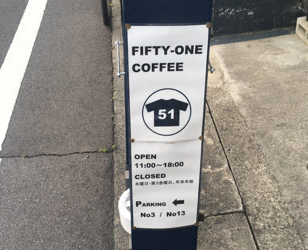 FIFTY-ONE COFFEEの外観