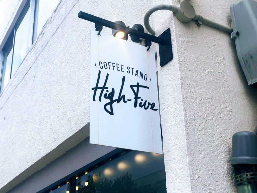 High-Five外観