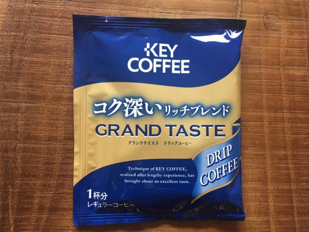 キーコーヒーのドリップバッグ