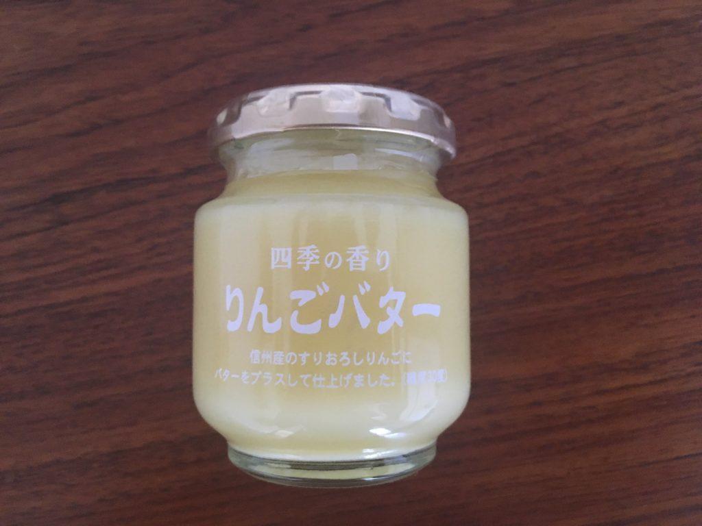 ツルヤの四季の香りりんごバター