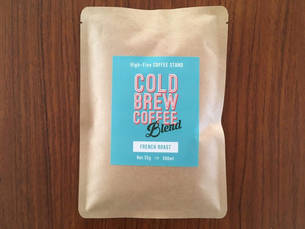 High-Five水出しアイスコーヒーのパッケージ