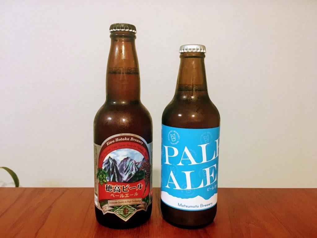松本ブルワリーと穂高ビールのペールエール