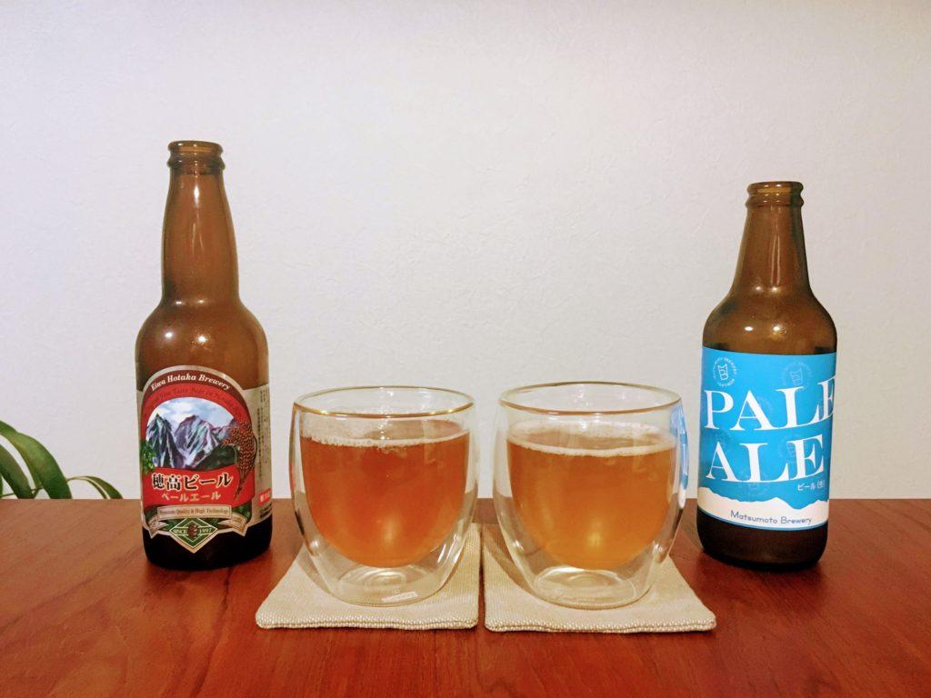 松本ブルワリーと穂高ビール飲み比べ