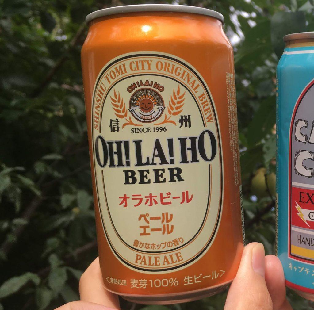 飲み比べをしたオラホビール