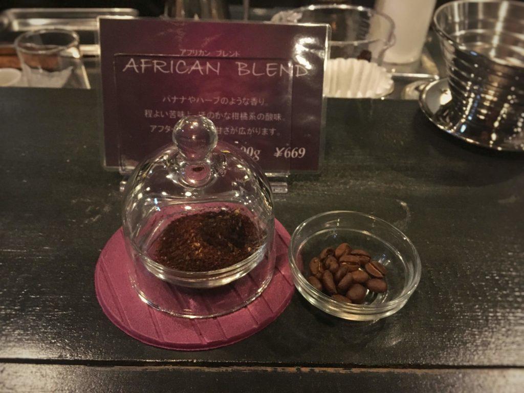 CAFE THE GROVE BEANS SHOP豆の香りを試す