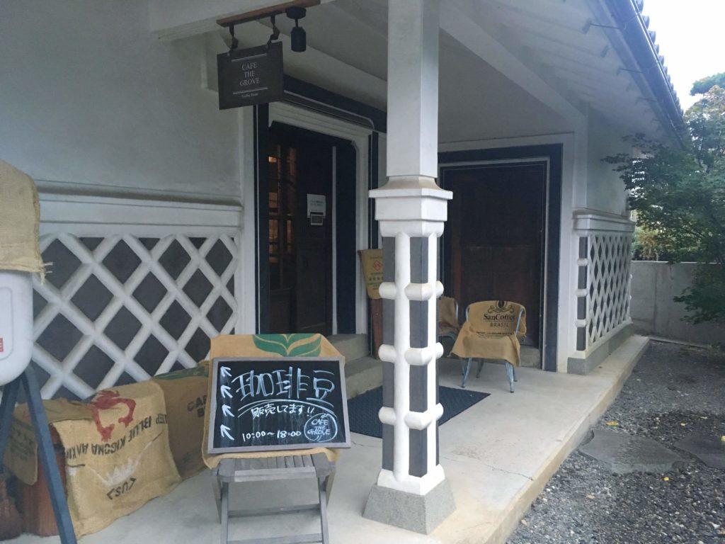 cafe the grove beans shop外観