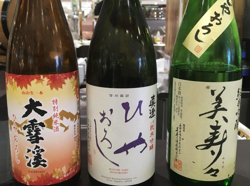 イオンリカーバル松本で飲める日本酒