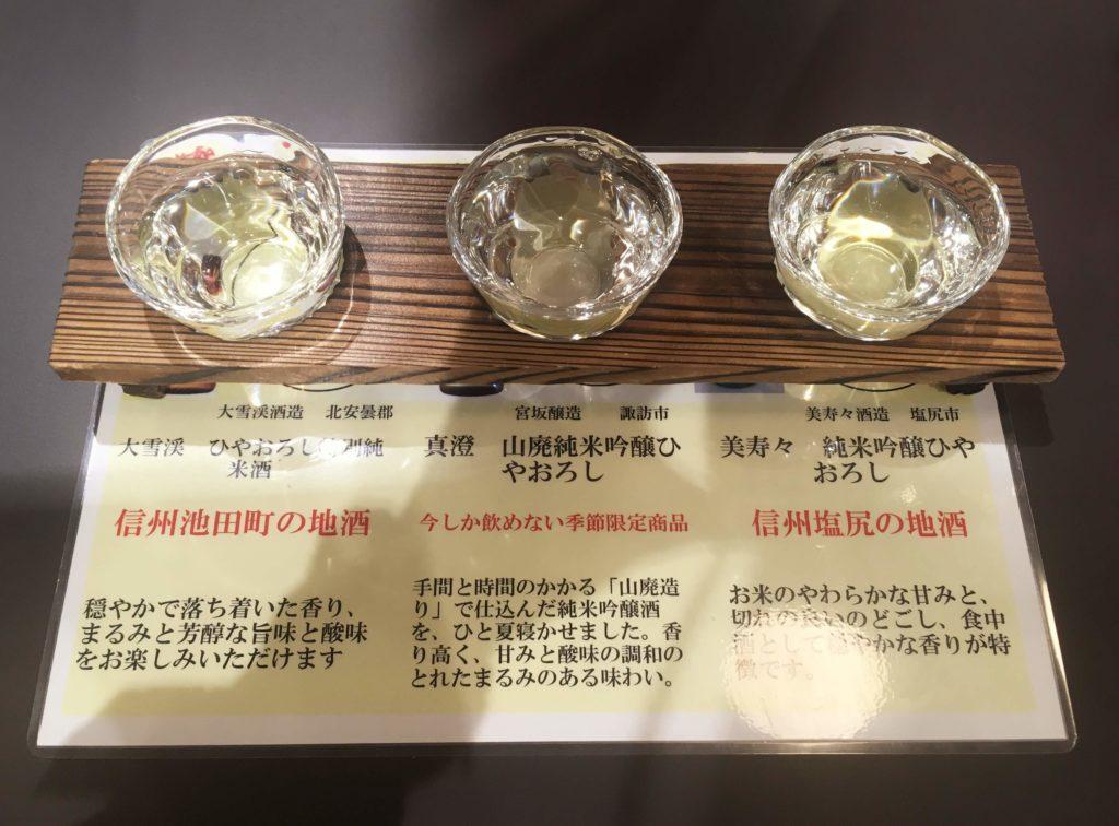 イオンリカー松本の地酒飲み比べセット