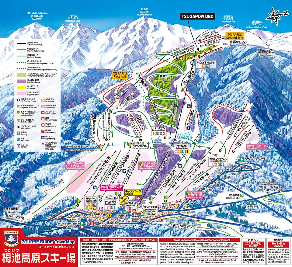 栂池高原スキー場ゲレンデマップ