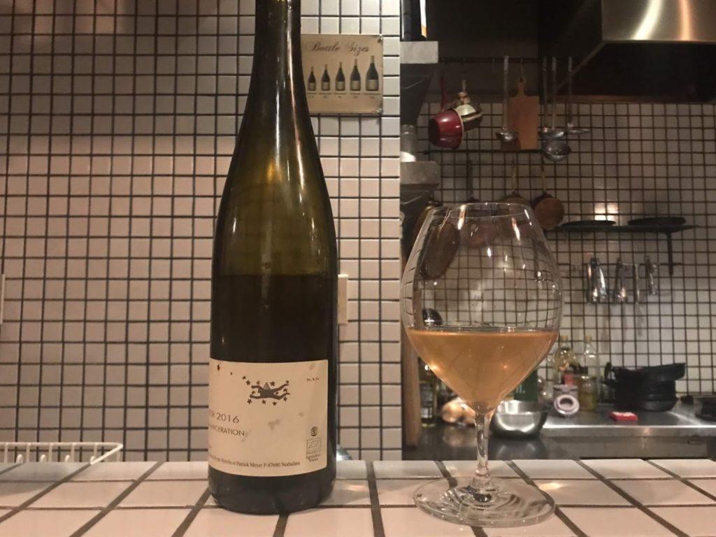 トロワの白ワイン