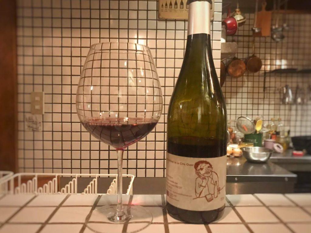 トロワの赤ワイン