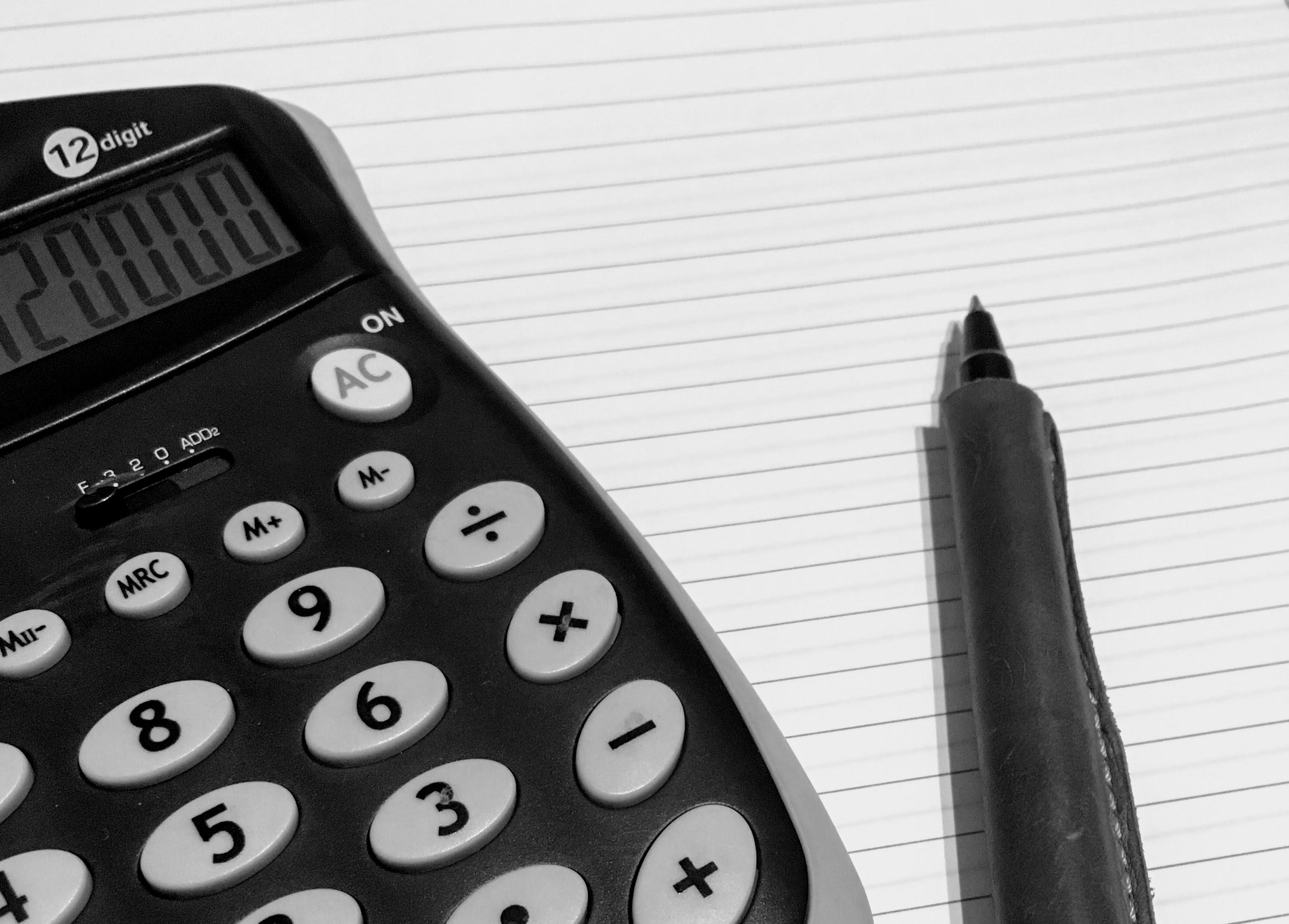 光熱費を計算する電卓