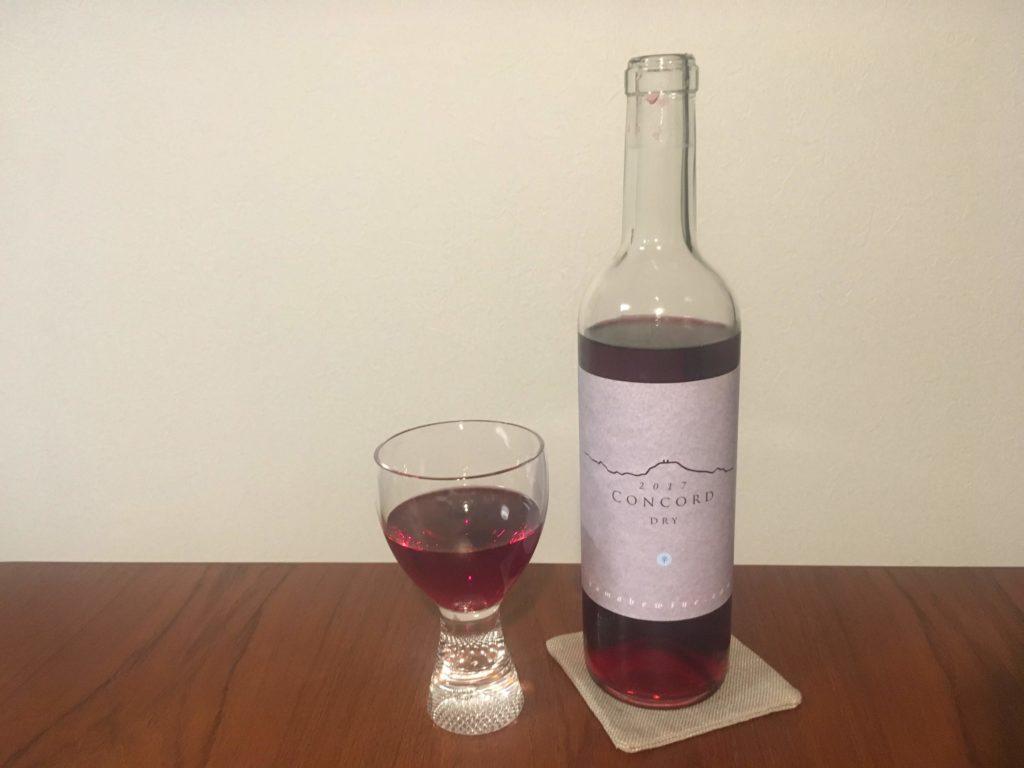 山辺ワイナリーのワイン